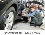 auto repairman worker in... | Shutterstock . vector #131347439