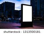 billboard mockup and template... | Shutterstock . vector #1313500181