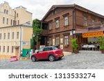 kiev  ukraine   july 01  2017 ... | Shutterstock . vector #1313533274