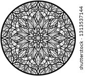 mandalas for coloring book.... | Shutterstock .eps vector #1313537144