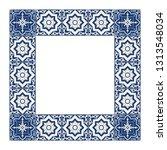 tile frame vector. vintage... | Shutterstock .eps vector #1313548034