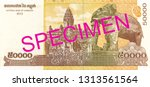 50000 cambodian riel bank note... | Shutterstock . vector #1313561564