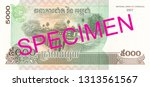 5000 cambodian riel bank note... | Shutterstock . vector #1313561567