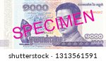 1000 cambodian riel bank note... | Shutterstock . vector #1313561591