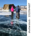 frozen baikal lake environment. ...   Shutterstock . vector #1313564687