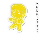 cartoon sticker kawaii 1950... | Shutterstock .eps vector #1313637314