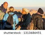 mount sinai  qesm sharm ash... | Shutterstock . vector #1313686451