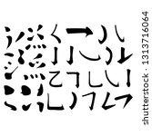 main chinese hieroglyphs...   Shutterstock .eps vector #1313716064
