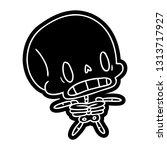 cartoon icon kawaii cute dead... | Shutterstock .eps vector #1313717927