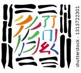 main chinese hieroglyphs vector ... | Shutterstock .eps vector #1313722301