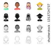 vector illustration of imitator ... | Shutterstock .eps vector #1313724737