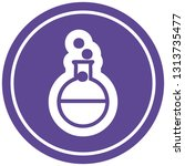 science experiment circular...   Shutterstock .eps vector #1313735477