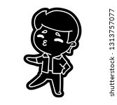 cartoon icon kawaii 1950 cute... | Shutterstock .eps vector #1313757077