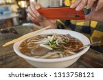 taiwan traditional rice noodles ...   Shutterstock . vector #1313758121