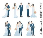 set of wedding couples  couple... | Shutterstock .eps vector #1313816231