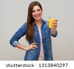 smiling woman holding orange... | Shutterstock . vector #1313840297