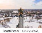 riga  latvia  february 14  2018 ... | Shutterstock . vector #1313910461