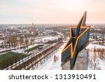 riga  latvia  february 14  2018 ... | Shutterstock . vector #1313910491
