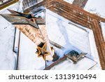 riga  latvia  february 14  2018 ... | Shutterstock . vector #1313910494