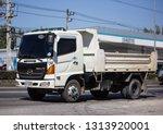 chiangmai  thailand   february... | Shutterstock . vector #1313920001