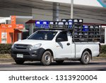 chiangmai  thailand   february... | Shutterstock . vector #1313920004