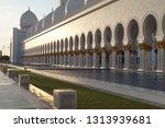 the sheik zayed grand mosque  ... | Shutterstock . vector #1313939681