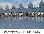 the sheik zayed grand mosque  ... | Shutterstock . vector #1313939687