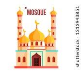 mosque vector. muslim  arab.... | Shutterstock .eps vector #1313943851