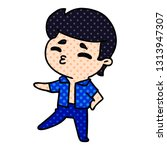 cartoon illustration kawaii... | Shutterstock .eps vector #1313947307