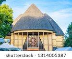 great pagoda of vincennes...   Shutterstock . vector #1314005387