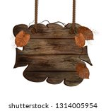 old  wooden mocap with yellow... | Shutterstock .eps vector #1314005954