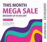 mega sale banner and poster. 50 ... | Shutterstock .eps vector #1314018404