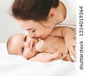 true love kiss. adorable baby... | Shutterstock . vector #1314019364