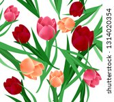 colorful tulip seamless pattern.... | Shutterstock .eps vector #1314020354