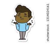 sticker of a happy cartoon man... | Shutterstock .eps vector #1314024161