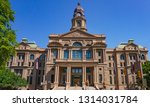 Small photo of Historical Tarrant County Courthouse of 1895 in Fort Worth Texas
