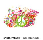 psychedelic colorful print with ... | Shutterstock .eps vector #1314034331
