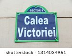 Bucharest city, Romania. Typical street sign at Victory Avenue (Calea Victoriei).