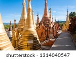 inle lake  myanmar  january... | Shutterstock . vector #1314040547