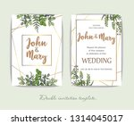 wedding invitation with green...   Shutterstock .eps vector #1314045017
