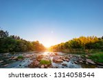 mountain clean river with stones | Shutterstock . vector #1314058544