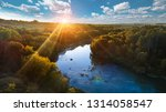 drone with a camera  beautiful... | Shutterstock . vector #1314058547