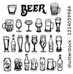 set of beer objects. hand drawn ...   Shutterstock . vector #1314059984
