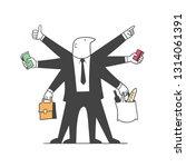 multifunctionality concept.... | Shutterstock .eps vector #1314061391