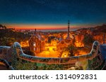 creative view of the park... | Shutterstock . vector #1314092831