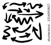 illustration of grunge sketch...   Shutterstock .eps vector #1314093827