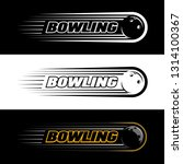 colorful vector logo of bowling ...   Shutterstock .eps vector #1314100367