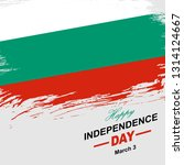 happy bulgaria independence day ... | Shutterstock .eps vector #1314124667