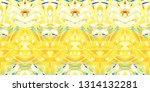 colorful seamless pattern for... | Shutterstock . vector #1314132281