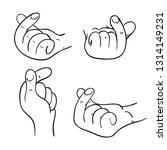 finger heart. korean finger... | Shutterstock .eps vector #1314149231